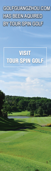 Tour Spin Golf Guangzhou